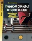 http://www.pgbooks.ru/